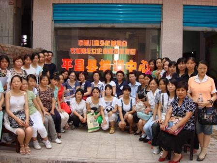 Women Entrepreneurs In Sichuan