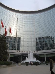 Grand Hyatt, Beijing