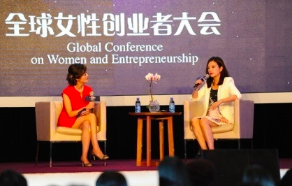 Jack Ma Women Entrepreneurs Grow Global
